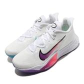 Nike 籃球鞋 Air Zoom BB NXT EP 白 彩色 男鞋 女鞋 全新鞋款 React 緩震中底【ACS】 CK5708-100