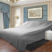 跨年趴踢購沙發防塵布蓋布 床防塵罩 防塵布遮蓋家具遮灰布防塵布家用
