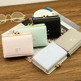 折疊皮夾錢包女短款學生韓版簡約可愛小清新三折疊小零錢包夾 7月熱賣