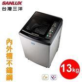 【三洋家電】13KG 超音波單槽定頻洗衣機(內外不鏽鋼)《SW-13AS6》金級省水 全機1年保固(香檳金)