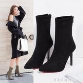 襪靴女2019秋冬新款高跟鞋靴子尖頭彈力靴細跟中筒針織瘦瘦靴短靴 漾美眉韓衣