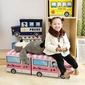 折疊式收納箱-兒童玩具收納箱可坐人書本箱子衣服寶寶卡通整理筐布藝折疊盒神器 YYS 多麗絲