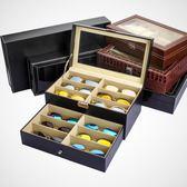 眼鏡收納盒多格大容量雙層旅行墨鏡太陽眼睛盒8格12格眼鏡展示盒 全館免運