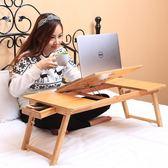 宿舍書桌大學生可折疊懶人寢室筆電電腦桌大號床上用小桌子80*40cmtw 【1件免運】
