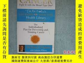 二手書博民逛書店英文原版書罕見CANCER FIGHT IT WITH THE BLOOD TYPE DIET 詳細書名請看圖 3