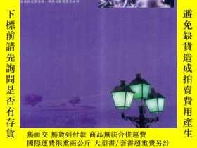 二手書博民逛書店罕見勵志中國:蕭紅散文小說(1版1次)5046 蕭紅 時代文藝出