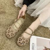 娃娃鞋 孕婦軟底豆豆鞋女2020夏新款鏤空平底綁帶舞蹈鞋學生單鞋百搭娃娃 朵拉朵YC