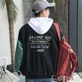外套 外套男韓版學生新款寬鬆百搭棒球服春秋裝休閒夾克潮流bf    非凡小鋪