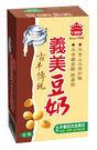 義美豆奶250ml*6入【合迷雅好物超級...