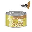 【艾思柏】 純肉犬罐 雞肉+地瓜口味 165G