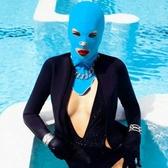 臉基尼 臉基尼防水母游泳帽防紫外線防曬護臉頭套面罩潛水泳帽男女通用款 薇薇