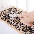 天然雨花石按摩墊走墊精品鵝卵石足墊汽車椅子沙發坐墊辦公室家用 卡布奇諾igo