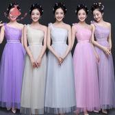 伴娘禮服單肩長款伴娘團姐妹裙主持表演畢業小禮服伴娘服洋裝 巴黎時尚生活