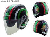 [中壢安信] {零碼出清} LUBRO X 航海王 索隆 RACE TECH 2 半罩式安全帽 安全帽 海賊王 R帽