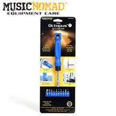 小叮噹的店-Music Nomad MN228 章魚起子-17合1