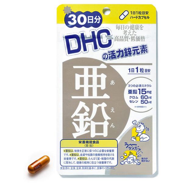 DHC活力鋅元素(30日份)
