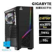 【技嘉平台】i7八核{終結使者M}RTX2070-8G獨顯Win10電玩機(i7-9700F/16G/1TB_SSD/RTX2070-8G)