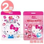 〔小禮堂〕Hello Kitty 皮質票卡夾《2款隨機.桃/白》證件夾.車票夾.卡套 4713791-95740