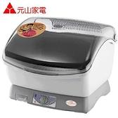 【中彰投電器】元山迴風式烘碗機,YS-9911DD【全館刷卡分期+免運費】