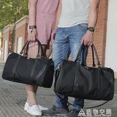 牛津布女單肩男士旅行包袋手提包大容量尼龍男出差短途行李包運動 造物空間