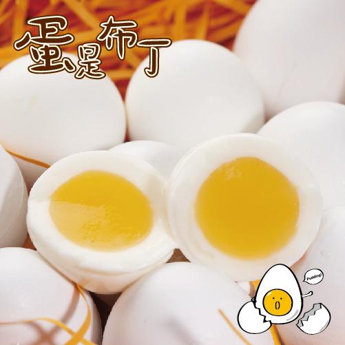 【木匠手作】蛋是布丁 (一盒10入)