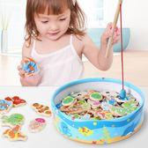 幼兒童木質磁性釣魚玩具男女孩1-2-3-6周歲半小孩子寶寶益智早教 限時兩天滿千88折爆賣