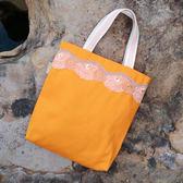 午后散步手提包外出包托特包~Mita ~MI 0971 橙色大理花蕾絲