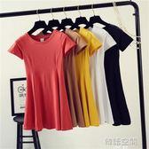 韓國純棉糖果色短袖新款洋裝女夏黑色高腰百搭顯瘦a字傘短裙子 韓語空間