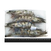 1C4A【魚大俠】SP102越南品鮮職人草蝦(實重370g/4尾/盒)#白盒