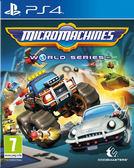 PS4 迷你車世界大賽(英文版)