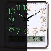 掛鐘靜音鐘錶方形雙日歷掛鐘鐘臥室鐘錶時尚客廳時鐘大氣鐘   俏女孩