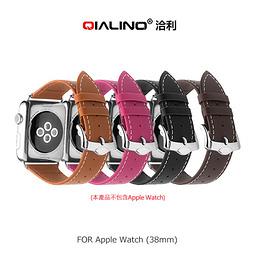 ☆愛思摩比☆QIALINO Apple Watch 1 2 3 經典二代真皮錶帶 真皮錶帶