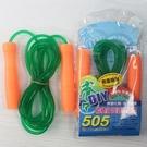 雷鳥跳繩 505 實心跳繩 膠柄(袋裝)/一箱6個入(定60) MIT台灣製造