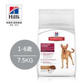 Hill's希爾思 成犬 1-6歲 優質健康 (羊肉+米) 7.5KG(效期2019.6.30)