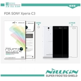 NILLKIN SONY Xperia C3 超清防指紋抗油汙保護貼(含鏡頭貼套裝版)
