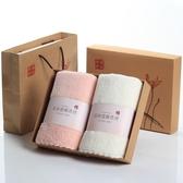 素色微纖維超強吸水毛巾禮盒2條裝商務廣告宣傳婚慶禮品繡字定制 居享優品