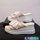 增高拖鞋 厚底楔形拖鞋女外穿新款夏季時尚厚底增高鬆糕鞋高跟鬆糕涼拖鞋 星河光年