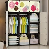 樹脂衣櫃 簡易衣櫃簡約現代經濟型臥室收納儲物櫃省空間塑料組裝掛衣櫥【快速出貨優惠兩天】
