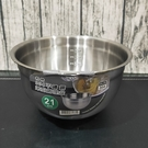 Quasi柏林304e 打蛋盆、攪拌盆(中)21cm (本賣場另有售小、大尺寸)