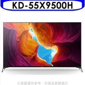 SONY索尼【KD-55X9500H】55吋聯網4K電視*預購*