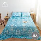 【青鳥家居】吸濕排汗頂級天絲四件式兩用被床包組-羅浮宮廷(雙人)