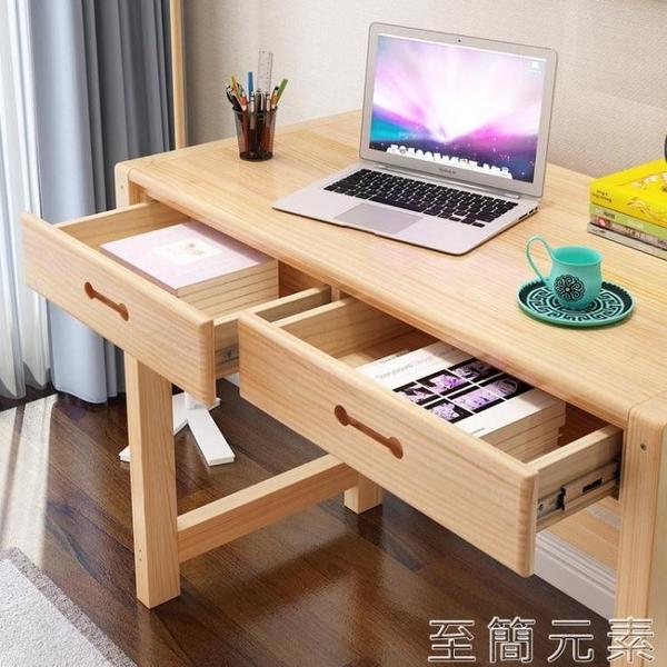 書桌 兒童學習桌小孩子作業實木升降課桌家用學生寫字台寫字書桌椅套裝