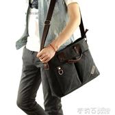 男士背包單肩包戶外斜挎包商務手提公文包學生包包休閒男包帆布包  茱莉亞