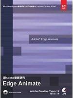 二手書博民逛書店《跟Adobe徹底研究 Edge Animate(附光碟)》 R