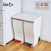 【 岩谷Iwatani 】雙色曲線長型可分類腳踏垃圾桶附輪33L 白紅