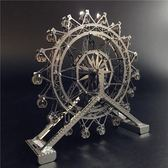 3D金屬拼圖摩天輪模型成人DIY手工拼裝模型益智玩具擺件