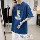 短袖t恤2021男士ins潮流夏季T恤韓版寬鬆潮牌港風百搭情侶衣服 小宅妮