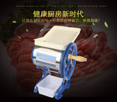 君子蘭手搖切肉機切片機電動商用絞肉機手動切肉片機家用切絲機 igo