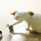 貓玩具魚薄荷貓咪用品不倒翁老鼠逗貓棒火雞毛逗貓羽毛鈴鐺 夏季新品