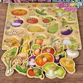 0-3-6歲幼兒童手抓板拼圖 動物認知早教益智力拼板木制鑲嵌板玩具元宵節 限時鉅惠